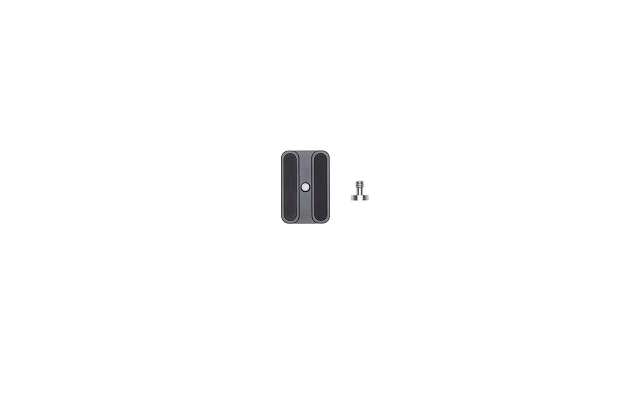 DJI Ronin-SC/S Camera Riser (P05) | Ronin - Zubehör ...